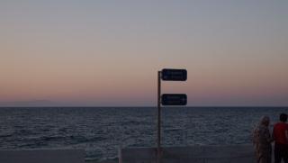 SAMOS ISLAND KARLOVASI GREECE